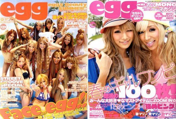 egg-magazine-gyaru-gal-japan-fashion-close-down-1-e1471334751934