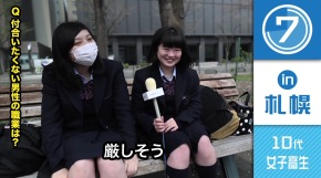 Interview asks Japanese women what professions they don't want to date