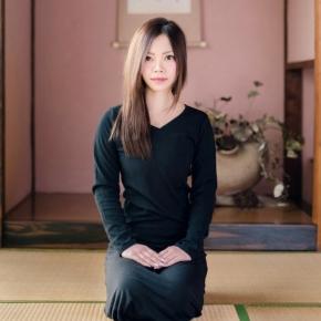 Japanese Calligrapher shinrei