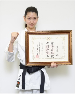 Hitomi Korenaga is designated to be a Karate ambassador for TokyoOlympics