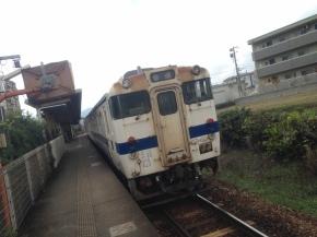 Fukuoka Love story (1)Station