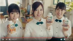 New ad from Nogizaka46: Meji Rocabono(明治ロカボーノ)