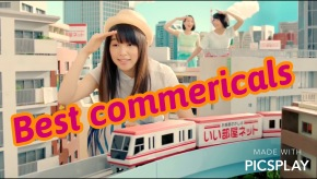 themed Japanese commercials about real estates and summer festivals
