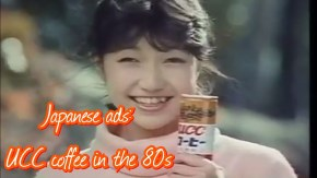 Japanese UCC canned coffee commercials in the 80s