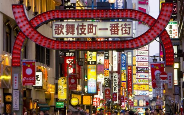 RG_Tokyo_B5_302-1680x1050