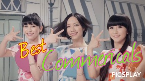 It is japanese girl idols commericals time ! VOL1